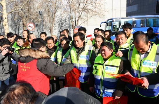 """2019年""""一路平安·让爱回家""""公益活动在北京举行发车仪式。"""