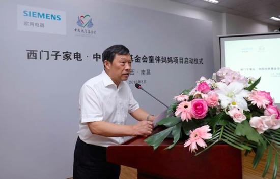 江西省慈善总会副会长朱和平先生致辞