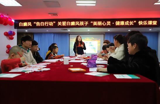 中国科学院心理所史瑞萍老师为白癜风孩?#29992;?#24320;展疏导