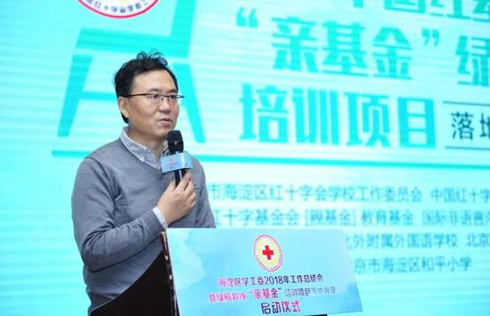 中国红基会常务副理事长兼秘书长孙硕鹏出席活动。