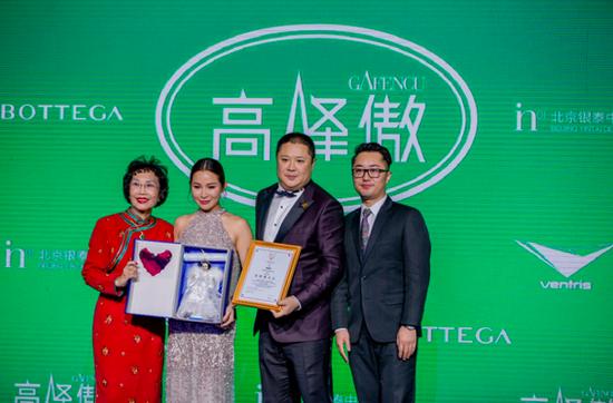 陈慧玲女士和彭国荣先生代表《高峰傲》杂志领取光明天使纪念品