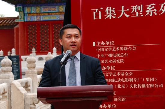 碧桂园集团副总裁兼总设计师黄宇奘发言