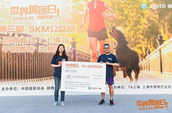 上海站:捐赠仪式