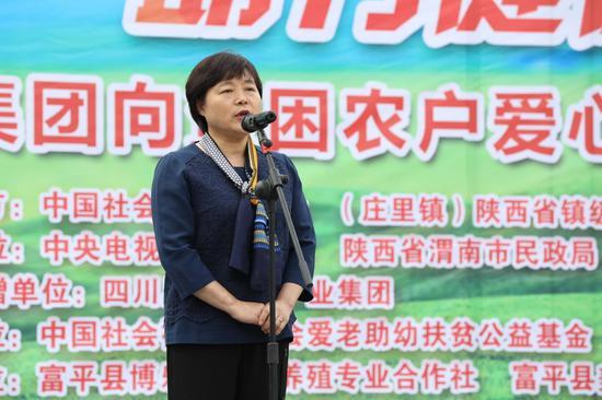 中国社会福利基金会秘书长缪瑞兰致辞