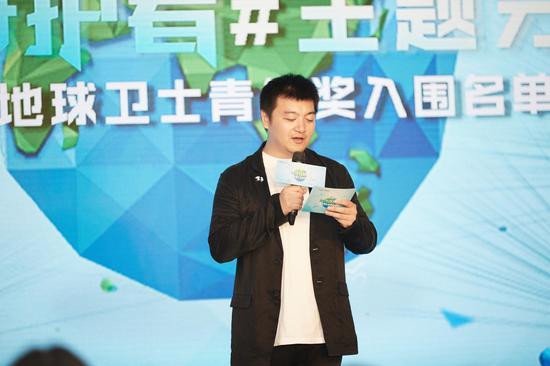 微博运营副总兼社会责任总监董文俊