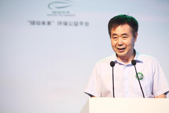 生态环境部宣传教育司副司长 何家振致辞