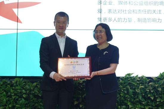 联合利华可持续行动计划2018沟通会在沪举办