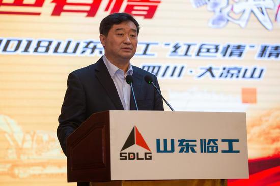 中国工程机械工业协会常务副会长兼秘书长苏子孟致辞