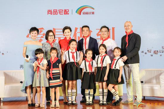 """""""爱尚计划""""五周年公益盛典在京举行"""