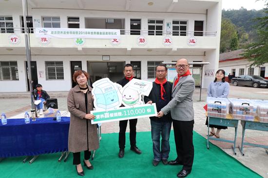 嘉吉2018世界粮食日系列公益活动在松滋启动