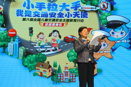 第十届全国人大常委会副委员长、中国关心下一代工作委员会主任顾秀莲高度赞扬了活动所取得的成就
