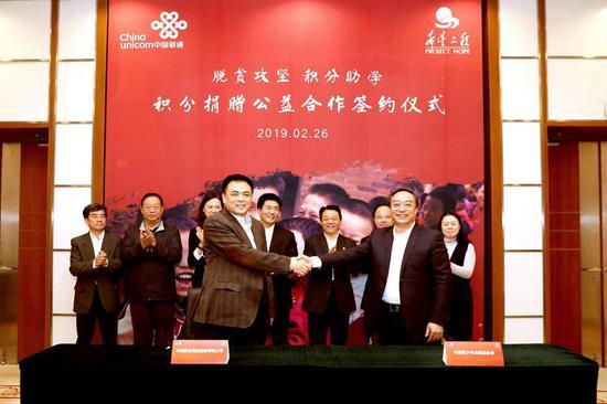 签约仪式。中国青基会供图