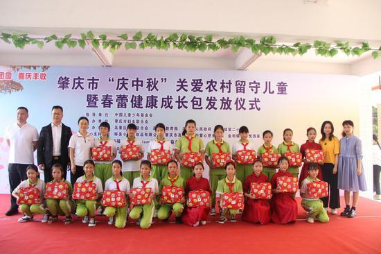 http://prebentor.com/guangzhoulvyou/130517.html