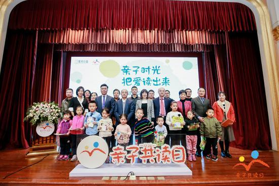2019亲子共读日发布会在北京举行