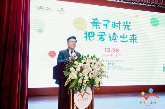 国际儿童读物联盟主席张明舟致辞