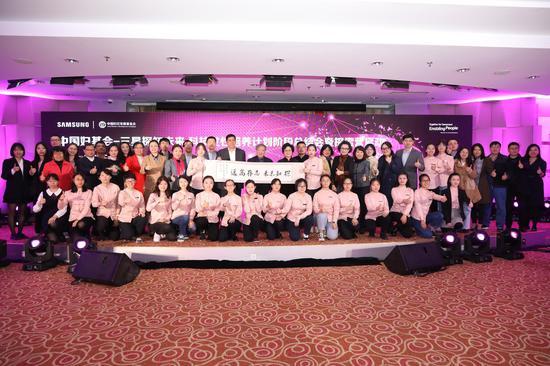 科技女性培养计划阶段总结会在京举行