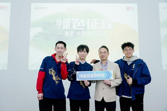 索尼中国副总裁伊东祐和复旦大学大师长教员团队(左二为孙杰)