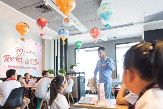 """外国友人为北京肯德基小候鸟阅世界旅行团带来""""国际语言课"""""""