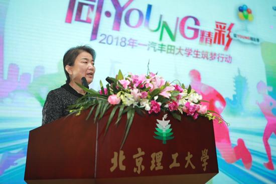 中国青少年发?#22815;?#37329;会教育文化事业部部长迟耀萍对筑梦活动给予高度评价