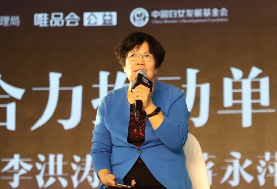 调研报告总负责人蒋永萍分享单亲妈妈生活现状