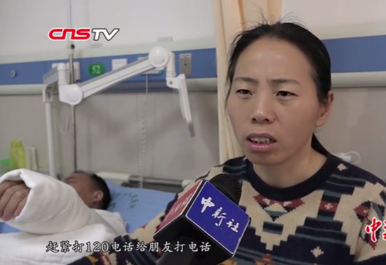 央视新闻采访辰玺母亲郑国红