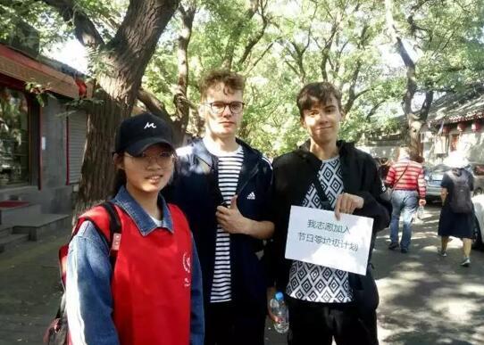 """北京市慈善义工联合会开展节日""""零垃圾""""环保宣传活动。"""