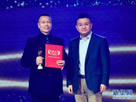 """1月18日,""""失散者归途的灯塔""""李耀进(左)上台领奖。当日,新华社主办的""""中国网事·感动2018""""年度颁奖典礼在中国传媒大学举行,10位""""草根""""成为舞台上最闪亮的明星。新华社记者 李贺 摄"""