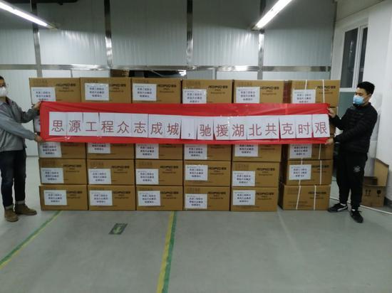 """自抗击新冠肺炎疫情以来,泰国天丝集团联合""""思源工程""""已向湖北交付了大批医疗设备等物资,为疫情防控工作作出了应有的贡献。"""