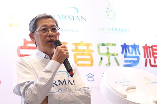 哈曼国际东北亚及大中华区董事长兼总裁金定义在启动仪式上致辞