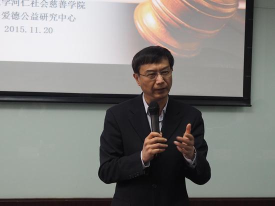南京大学社会学系教授朱力、南京工业大学浦江学院公益慈善管理学院副院长谢家琛