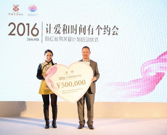 中赢生命方舟细胞银行向浙江省妇女儿童基金会捐款50万