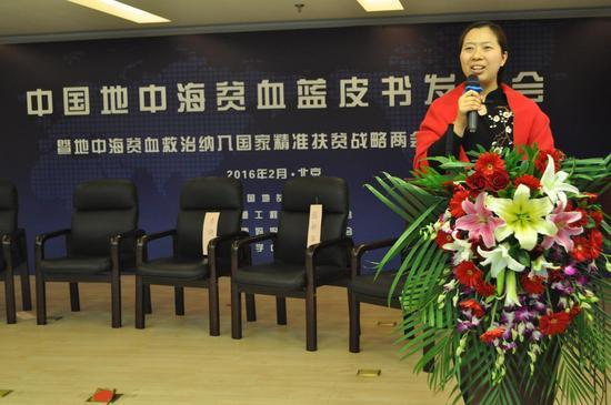 北京天使妈妈慈善基金会常务副理事长邱莉莉