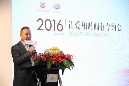 中赢生命方舟细胞银行总裁吴忠福在启动仪式上致辞