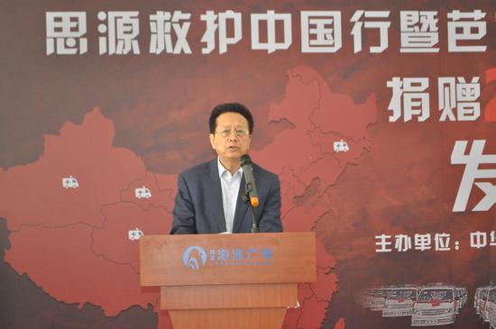 陈昌智副委员长出席救护车捐赠发车仪式