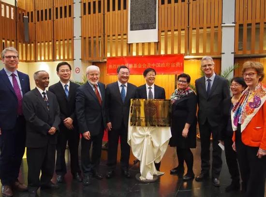 爱德基金会国际办公室在日内瓦正式揭牌