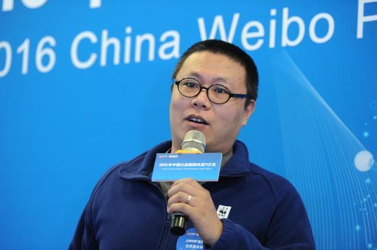 WWF世界自然基金会媒体与活动部经理吴楠
