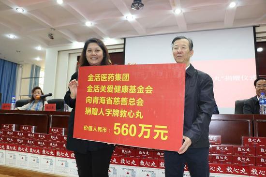 青海省慈善总会会长李忠保接受金活关爱健康基金会监事长陈乐燊的捐赠