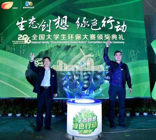 """生态城管委会副主任罗家均先生(左一)与生态城合资公司总裁廖俊文先生(左二)共同点亮""""创想之光"""",庆祝大赛举办五周年。"""