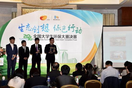 """黑龙江大学和哈尔滨理工大学的联合代表队在陈述""""免跟踪太阳能聚光器""""项目"""
