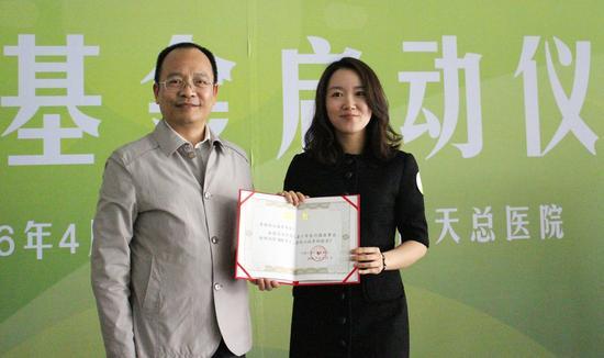 中国儿童少年基金会秘书长朱锡生授予王海荣爱心证书