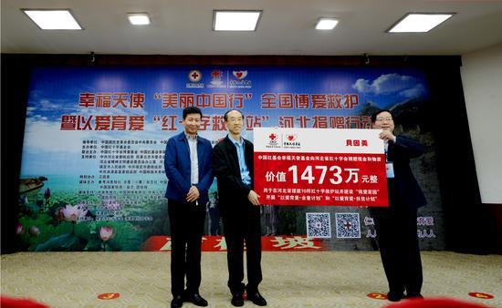 万鄂湘主席(中)、张旭东秘书长(左)向河北省红会秘书长任献强(右)递交捐赠牌