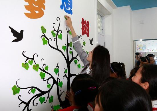 孩子们和明星一起在梦想树粘贴梦想