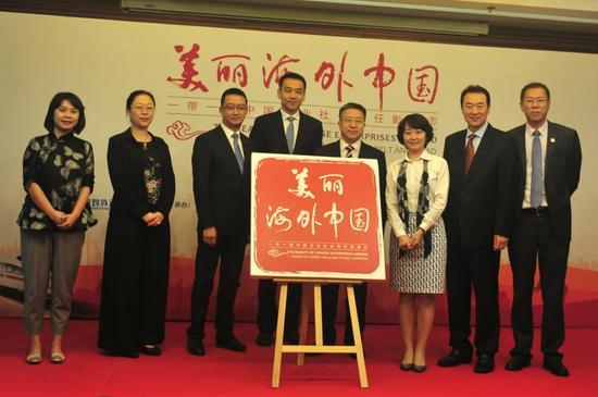 """佳能(中国)宣布支持""""美丽海外中国:一带一路中国企业社会责任影像志""""活动"""