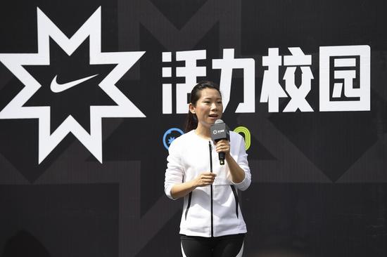 耐克集团副总裁兼大中华区总经理董炜女士致辞