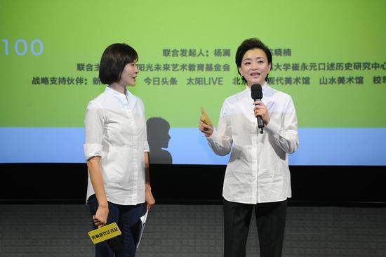 阳光未来艺术教育基金会理事长杨澜现场分享,艺术教育带来爱的启蒙,让孩子的童年更美好