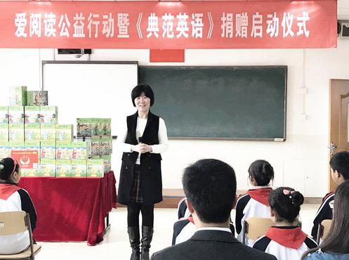 中华儿慈会副秘书长姜莹 致辞