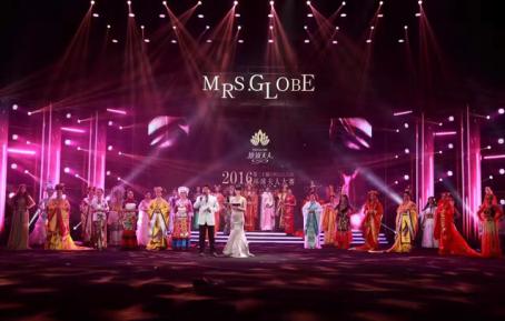 第二十届MRS.GLOBE环球夫人大赛中国总决赛现场
