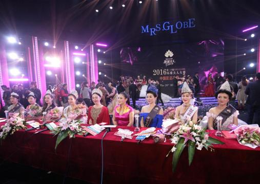 第二十届环球夫人大赛获奖选手进行媒体见面会