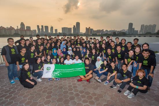 """各国青年社会企业家因新加坡国际基金会""""青年社会企业家""""项目集聚新加坡"""