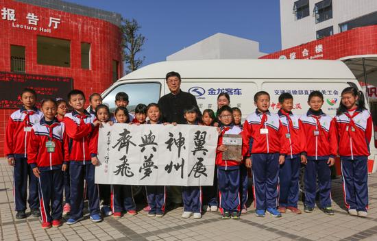 著名旅游画家袁福顺为此次公益项目题词